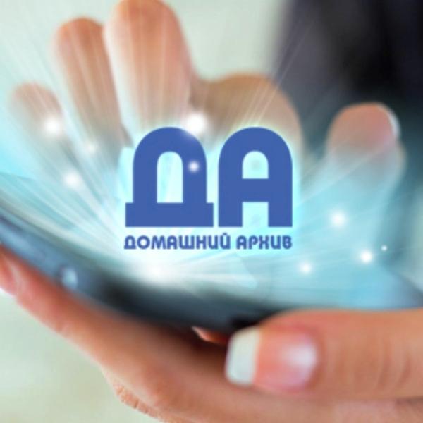 Google, Android, идея, концепция, дизайн, мобильное приложение, смартфон, планшет, «Домашний архив» - мобильное приложение для всей семьи!