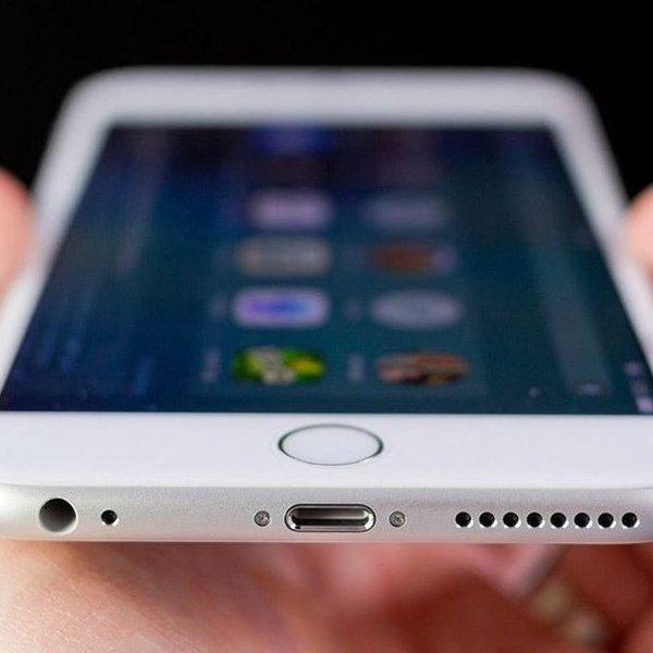 Apple, MacBook Pro, Dell, ASUS, Google, Google Pixel, смартфон, В будущем аналоговая кнопка «Домой» исчезнет из облика смартфонов